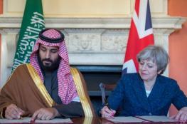 """رئيسة وزراء بريطانيا تدعو لمحاسبة قتلة """"خاشقجي """""""