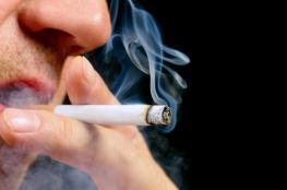 دراسة جديدة : التدخين يدمر الرؤية
