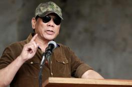 رئيس الفليبن للجيوش التي تحارب الأرهاب : لا تدمروا المدن مثل ما حصل للموصل والرقة
