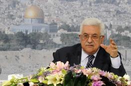 الرئيس يلقي كلمة هامة أمام المجلس الاستشاري لحركة فتح مساء اليوم