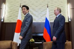 روسيا تضع شرطاً امام اليابان لاعادة تطبيع العلاقات بين البلدين
