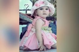 """الطفلة """"مريم هرشة """" لم تتوفى بسبب حبة زيتون ..تعرف على السبب الحقيقي"""