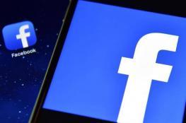 فيسبوك يختبر ميزة طال انتظارها ستثير جدلا كبير في عالم التواصل الاجتماعي