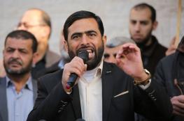 """حماس : """"المجتمعون في المنامة لا علاقة لهم بالقرار الفلسطيني ولم يفوضهم احد """""""