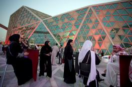 مشاهد غير تقليدية  في افتتاح أول دار سينما بالسعودية