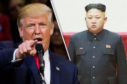 ترامب والزعيم الكوري ...أقوال لا افعال وجعجعة بلا طحين