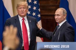 الرئيس الروسي يعزي ترامب