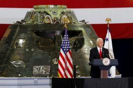 """""""كتيبة الفضاء"""".. فرع جديد من الجيش الأميركي قريبا"""