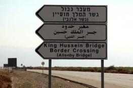 هل تعود الشرطة الفلسطينية للتواجد على معبر اللنبي ؟