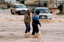 حالة الطقس : منخفض جوي وأمطار في مختلف المناطق