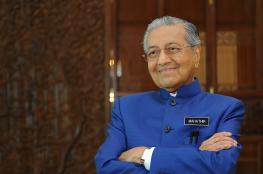 مهاتير محمد يعلن موعد ترك منصبه في رئاسة وزراء ماليزيا