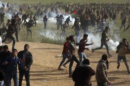 اصابة شابين برصاص الاحتلال شرق غزة