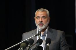 هنية يؤكد من جديد ان حماس لن تعترف باسرائيل