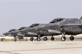 """اسرائيل وراء منع امتلاك تركيا لطائرات """"F-35"""""""