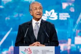 """""""اسرائيل """" تعاقب ماليزيا لدعمها للفلسطينيين"""
