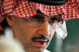 على خلفية قضية خاشقجي... الوليد بن طلال: الإعلام الغربي خدم السعودية خدمة كبيرة