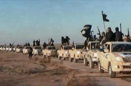 العراق: لا دليل على استخدام  داعش  أسلحة كيميائية