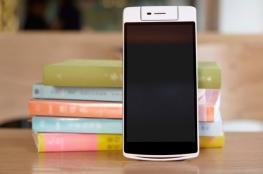 إنتاج أول هاتف محمول مصري في سبتمبر المقبل