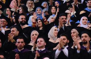 جامعة بير زيت تبدأ احتفالاتها بتخريج الفوج الـ 44 من طلبتها