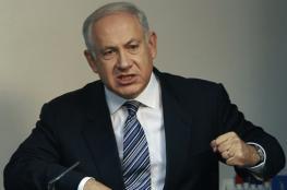 """نتنياهو عن قرار الجنايات الدولية : """"إنه يوم أسود وفضيحة """""""