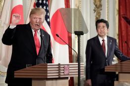 اليابان ترضخ لترامب وتشتري الاسلحة الامريكية