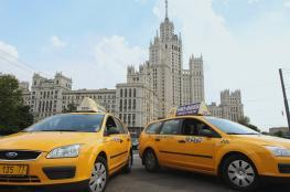روسيا تعتزم استخدام التاكسي لنقل المسؤولين بدلا من السيارات الخاصة