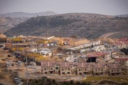الاستيلاء على 190 دونم من اراضي عناتا شرق القدس