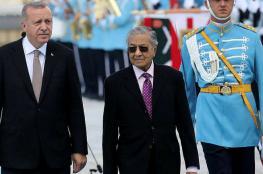 ماليزيا : نتعاون مع تركيا لحل القضية الفلسطينية