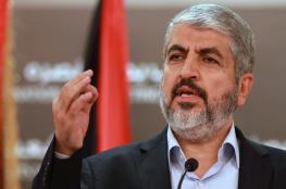 """مشعل : المقاومة ستفشل مخططات نتنياهو بالسيطرة على """"الضفة الغربية """""""