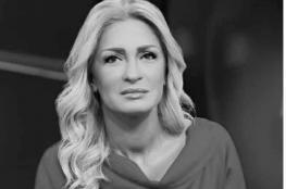 """حركة فتح تنعى الاعلامية """"نجوى قاسم """" وتصفها بصديقة فلسطين"""