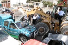الشرطة تتلف 91 مركبة غير قانونية في الخليل
