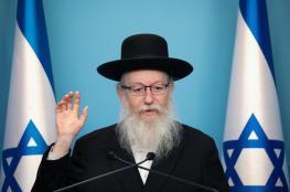 """إصابة وزير الصحة الإسرائيلي وزوجته بفيروس """"كورونا"""""""