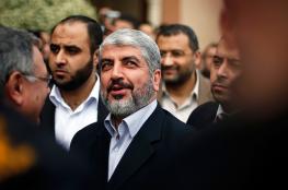 """حماس تؤيد دولة فلسطينية على حدود """" 67 """" دون الاعتراف باسرائيل"""