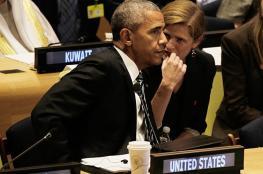 اوباما : لهذا السبب دعمت الفلسطينيين ورفضت استخدام الفيتو