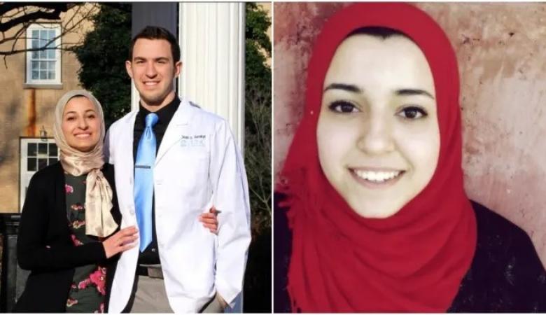 الامريكي قاتل الطلاب الفلسطينيين ينجو من الاعدام