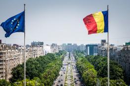 رومانيا تتعهد بمواصلة دعم حل الدولتين خلال ترؤسها للاتحاد الأوروبي