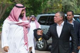 العاهل الأردني يصل اليوم إلى جدة في زيارة قصيرة يلتقي خلالها ولي العهد السعودي