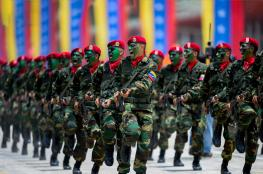 فنزويلا تعلن تعبئة الجيش استعدادا لمواجهة اميركا