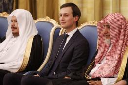 """قطر ترد على اميركا وترفض التعاطي مع """"صفقة القرن """""""