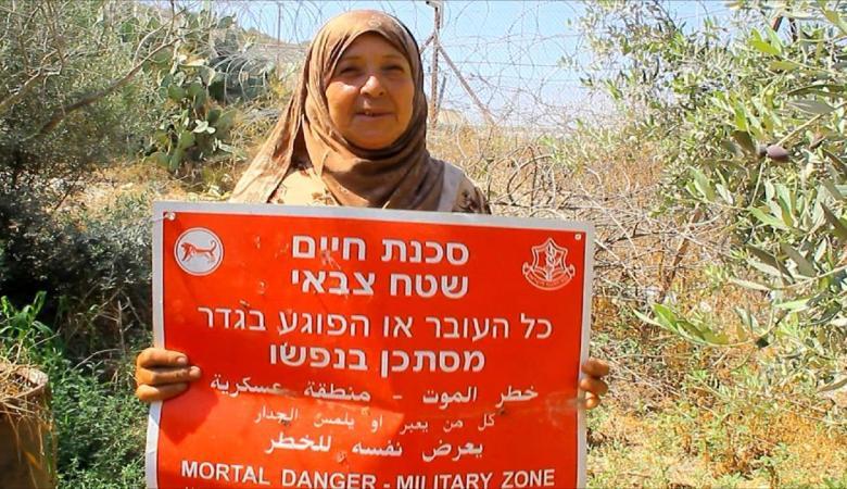 سيدة فلسطينية ترفض الملايين مقابل بيع ارضيها  للاحتلال