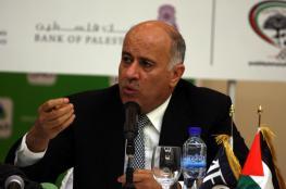 """الرجوب : """"القيادة لا تعتبر حركة حماس عدوها المركزي """""""