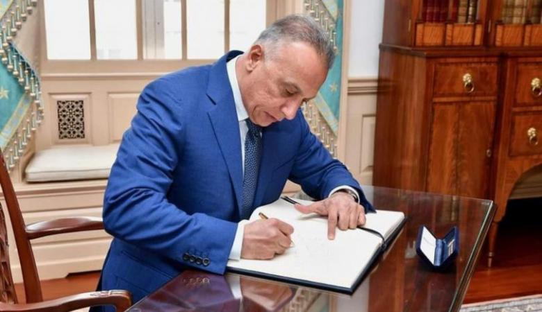 الرئيس العراقي يكلف مدير المخابرات بتشكيل حكومة جديدة بعد اعتذار الزرفي