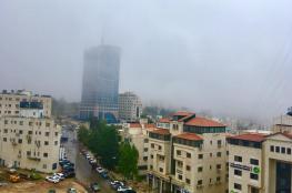 حالة الطقس : الاجواء الباردة مستمرة والأمطار تهطل على جميع المناطق