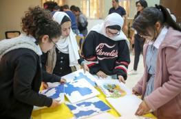 """الاتحاد الأوروبي و""""التربية"""" يطلقان مسابقة """"اعرف أوروبا"""" للمدارس بالضفة وغزة"""