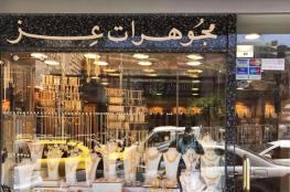 الاحتلال يقتحم محل ذهب وسط رام الله ويصادر محتوياته بالكامل