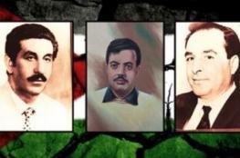 46 عاما على اغتيال القادة النجار وناصر وعدوان