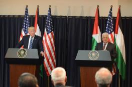 الخارجية: الهجوم على خطاب الرئيس دليل على غياب شريك السلام الإسرائيلي