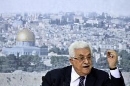 قرارات  الرئيس تؤثر على اسرائيل وتل ابيب تقرر عقد اجتماع