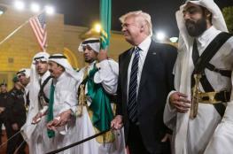 شاهد بالفيديو.. ترامب يرقص في السعودية بجانب الملك سلمان