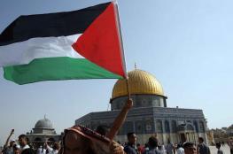 فتح : اميركا واسرائيل لن تجدا عربياً واحداً يوافق على بيع القدس